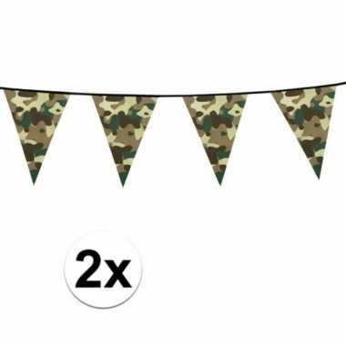 2x camouflage slinger 6 meter